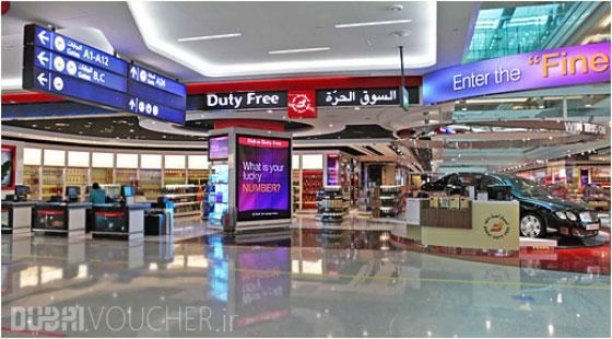 Dubai_Duty_Free_3