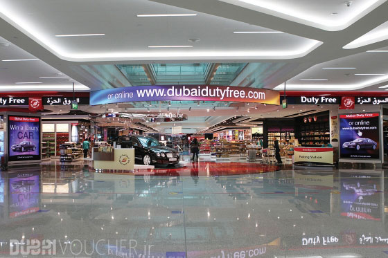 Dubai_Duty_Free_5