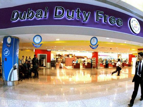 Dubai_Duty_Free_6