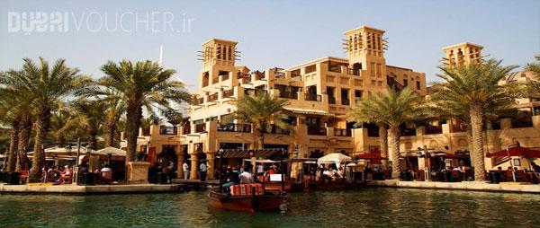 jmira-mall2