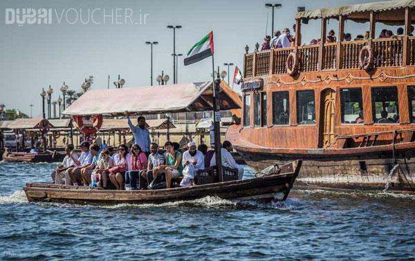 Dubai-Abras