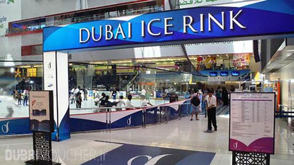 Dubai-Ice-Rink1