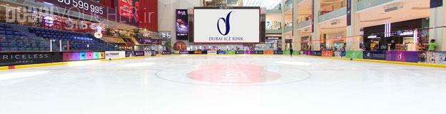 Dubai-Ice-Rink2