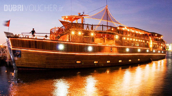 dhow-Dinner-Cruise-Dubai1