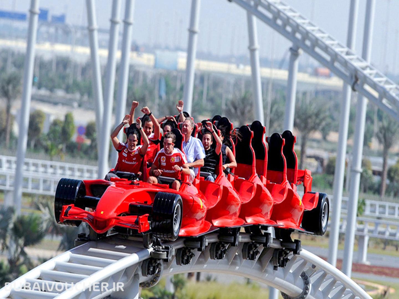 فراری پارک ابوظبی